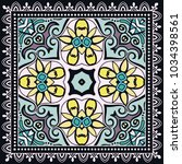 decorative colorful ornament on ... | Shutterstock .eps vector #1034398561