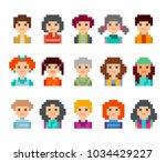 Cute Pixel Male And Female...