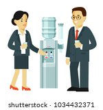 business people drinking at the ... | Shutterstock .eps vector #1034432371