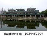 hubei jingzhou museum ancient... | Shutterstock . vector #1034452909