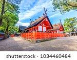sumiyoshi grand shrine or... | Shutterstock . vector #1034460484