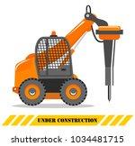 detailed illustration of...   Shutterstock .eps vector #1034481715