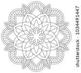 floral mandala for coloring book | Shutterstock .eps vector #1034491447