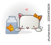 Little Kitten  And Aquarium...
