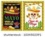 cinco de mayo mexican holiday... | Shutterstock .eps vector #1034502391