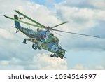 czech republic   july 19  2011  ...   Shutterstock . vector #1034514997