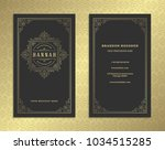 luxury business card and... | Shutterstock .eps vector #1034515285