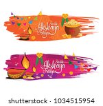 indian religious festival happy ... | Shutterstock .eps vector #1034515954