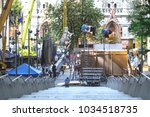 kiev  ukraine   july 15  2017... | Shutterstock . vector #1034518735