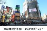 shibuya   tokyo   japan   circa ... | Shutterstock . vector #1034554237
