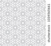 arabic seamless pattern with... | Shutterstock .eps vector #1034565661