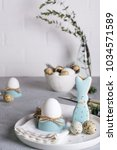 homemade easter cookies in the... | Shutterstock . vector #1034571589