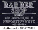 vintage font typeface...   Shutterstock .eps vector #1034591041