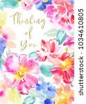 watercolor flower sympathy card ... | Shutterstock . vector #1034610805