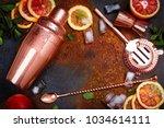 bar accessories  drink tools... | Shutterstock . vector #1034614111