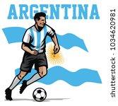 soccer player of argentina | Shutterstock .eps vector #1034620981