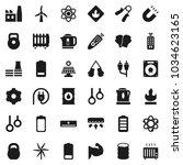 flat vector icon set   atom... | Shutterstock .eps vector #1034623165