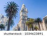 montevideo   july 02  2017 ... | Shutterstock . vector #1034623891