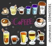 vector graphic  artistic ... | Shutterstock .eps vector #1034653381