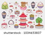 sushi and rolls cute kawaii... | Shutterstock .eps vector #1034653837