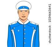 pop art flyer man in blue... | Shutterstock . vector #1034663641