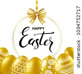 happy easter card with frame ... | Shutterstock .eps vector #1034752717