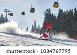 poiana brasov  romania  23... | Shutterstock . vector #1034767795