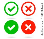 Check Mark Icon  Vector...