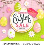 sale card for happy easter with ... | Shutterstock .eps vector #1034794627