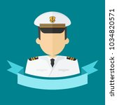 captain of ship in white suit.... | Shutterstock .eps vector #1034820571