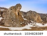 geological reservation cheile... | Shutterstock . vector #1034828389