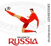 soccer player against the... | Shutterstock .eps vector #1034835085