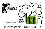 happy st. patrick's day banner. ... | Shutterstock .eps vector #1034863135