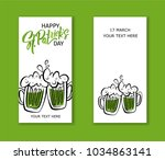 set of st. patrick's day party... | Shutterstock .eps vector #1034863141