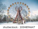 Amusement Park. Pripyat  The...