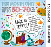 back to school sale discount... | Shutterstock .eps vector #1034903701