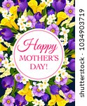 happy mothers day greeting card ... | Shutterstock .eps vector #1034903719