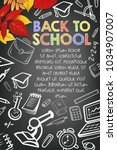 welcome back to school black... | Shutterstock .eps vector #1034907007