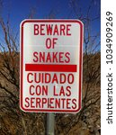 Small photo of Beware of snakes