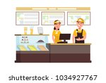 restaurant fast food worker... | Shutterstock .eps vector #1034927767