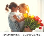 happy mother's day  child... | Shutterstock . vector #1034928751