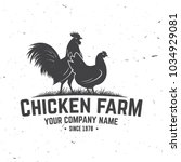 chicken farm badge or label.... | Shutterstock .eps vector #1034929081