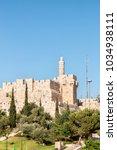 jerusalem citadel   the old city | Shutterstock . vector #1034938111