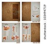 vector retro menu design | Shutterstock .eps vector #103494719