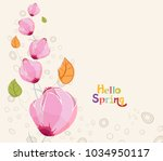 decoration branches with... | Shutterstock .eps vector #1034950117
