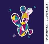 cactus vector illustration | Shutterstock .eps vector #1034953315