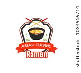 sign for asian cafe or... | Shutterstock .eps vector #1034956714