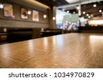 abstract cafe coffee shoop... | Shutterstock . vector #1034970829