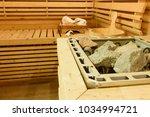 empty sauna room with... | Shutterstock . vector #1034994721
