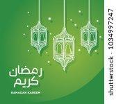 ramadan kareem beautiful...   Shutterstock .eps vector #1034997247